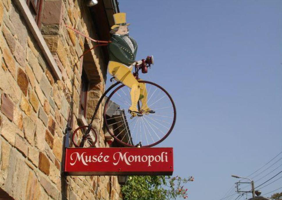 Musée Monopoli