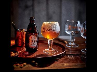 Brouwerij van Val-Dieu