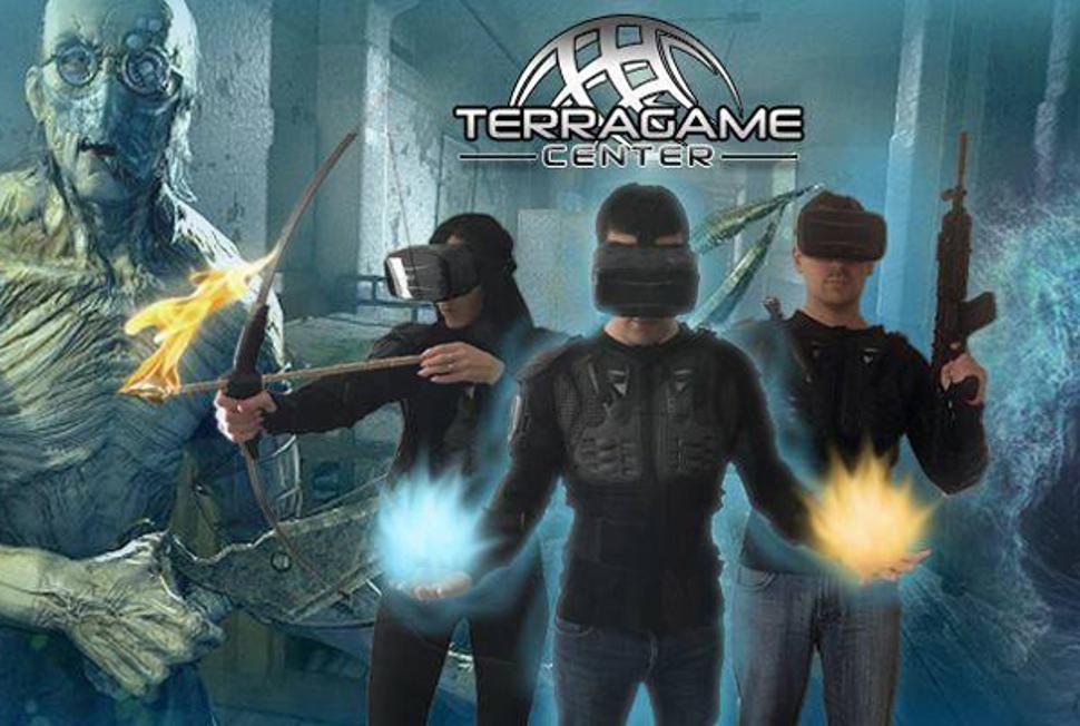 Terragame Center à Spy