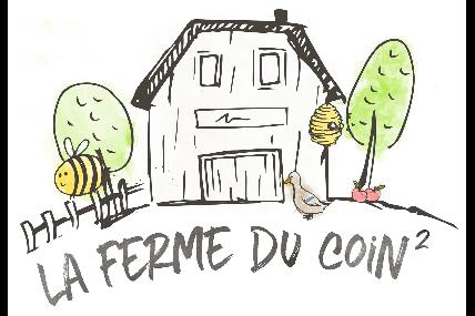 Ferme du CoinCoin